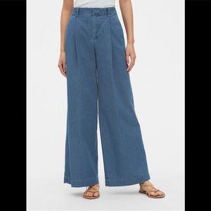 NWT Gap High Rise Pleated Wide-Leg Jeans Sz 6
